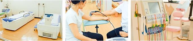 杉山整形リハビリクリニックのリハビリテーション物理療法写真