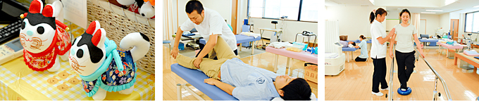 杉山整形リハビリクリニックのリハビリテーション理学療法写真