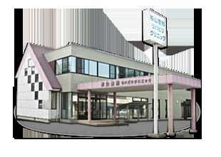 杉山整形リハビリクリニック,sor,病院外観,静岡市
